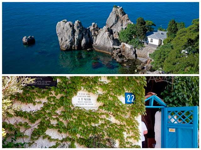 Достопримечательности Крыма: Домик Чехова