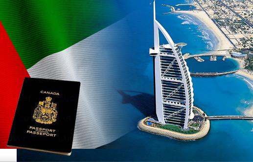 Картинки по запросу сколько стоит виза в дубаи