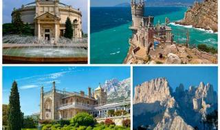 Достопримечательности Крыма: фото с описанием
