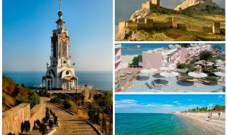 Сколько стоит путевка в Крым?