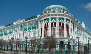 Достопримечательности Екатеринбурга: фото с названиями и описанием