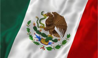 Мексика: старое название зазвучит по-новому