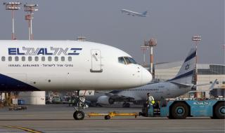 Сколько лететь до Израиля