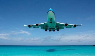 Сколько лететь из Москвы до Доминиканы?