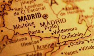 Виза в Испанию самостоятельно