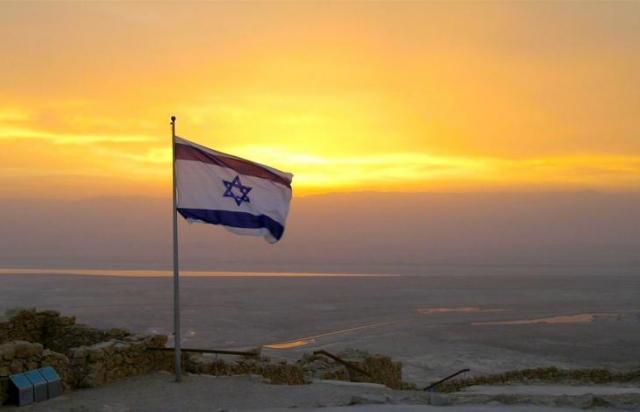 israele-flag.jpg