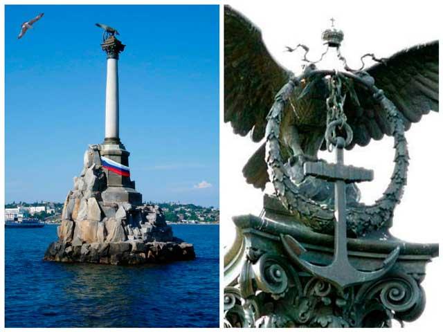 Достопримечательности Крыма: Памятник погибшим кораблям