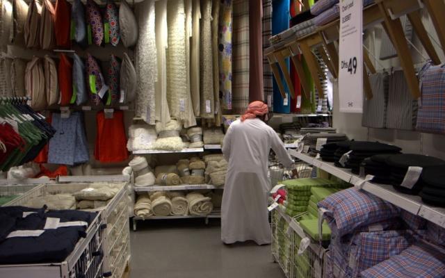 Арабские ковры: очаровательные краски