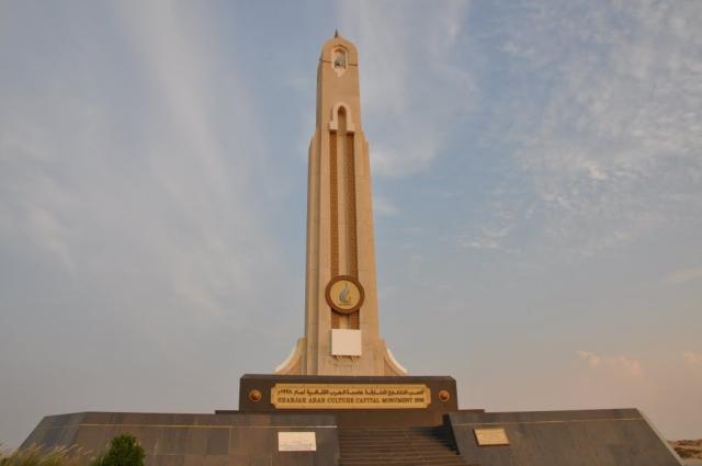 Символ прогресса Эмиратов
