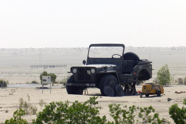 Пустынное сафари на джипах